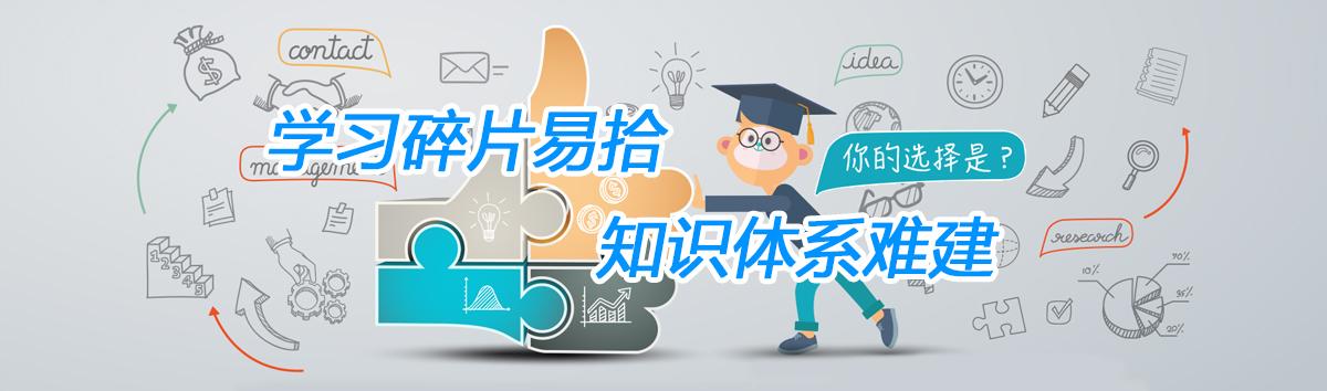 Hi-Finance_线下公开课